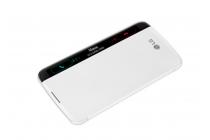 """Фирменный оригинальный чехол-книжка CFV-150 с окном для входящих вызовов для LG K10 / M2 (K410 / K420N / K430N / K430 Dual Sim LTE) 5.3""""  белый"""