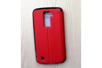 """Фирменный оригинальный чехол-книжка для LG K10 / M2 (K410 / K420N / K430N / K430 Dual Sim LTE) 5.3""""  красный с окошком по центру для сторонней версии прошивки водоотталкивающий"""