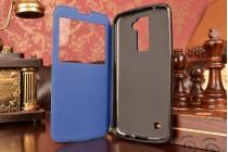 """Фирменный оригинальный чехол-книжка для LG K10 / M2 (K410 / K420N / K430N / K430 Dual Sim LTE) 5.3""""  синий с окошком по центру для сторонней версии прошивки водоотталкивающий"""