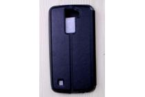 """Фирменный оригинальный чехол-книжка для LG K10 / M2 (K410 / K420N / K430N / K430 Dual Sim LTE) 5.3""""  черный с окошком для входящих вызовов водоотталкивающий"""