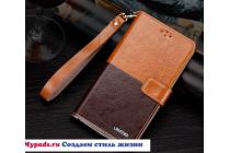 """Фирменный оригинальный чехол-книжка с визитницей и мультиподставкой для  LG K10 / M2 (K410 / K420N / K430N / K430 Dual Sim LTE) 5.3""""  черно-коричневый кожаный"""