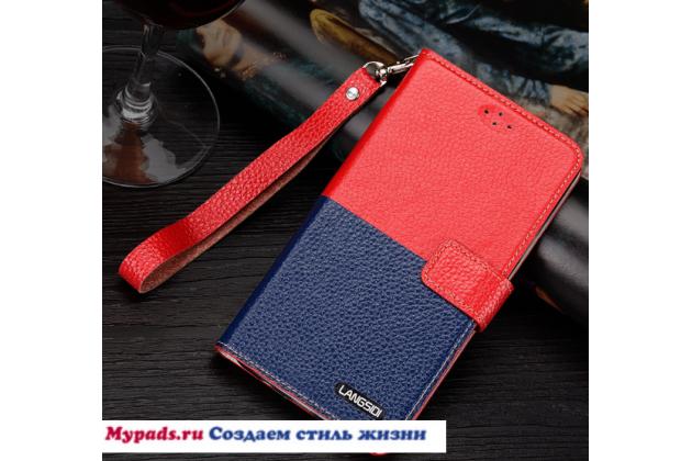 """Фирменный оригинальный чехол-книжка с визитницей и мультиподставкой для  LG K10 / M2 (K410 / K420N / K430N / K430 Dual Sim LTE) 5.3"""" синий-красный кожаный"""