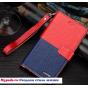 Фирменный оригинальный чехол-книжка с визитницей и мультиподставкой для  LG K10 / M2 (K410 / K420N / K430N / K..