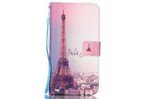 """Фирменный уникальный необычный чехол-книжка для  LG K10 / M2 (K410 / K420N / K430N / K430 Dual Sim LTE) 5.3""""  """"тематика Франция"""""""
