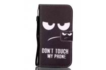 """Уникальный чехол-книжка для LG K10 / M2 (K410 / K420N / K430N / K430 Dual Sim LTE) 5.3""""  """"тематика Не трогай мой Чехол"""" черный с глазами"""