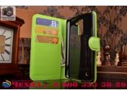 Фирменный чехол-книжка из качественной импортной кожи с подставкой застёжкой и визитницей для Элджи Ка10 / LG ..