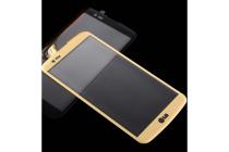 """Фирменное 3D защитное изогнутое стекло с закругленным изогнутым краем которое полностью закрывает экран / дисплей по краям с олеофобным покрытием для LG K10 / M2 (K410 / K420N / K430N / K430 Dual Sim LTE) 5.3"""""""