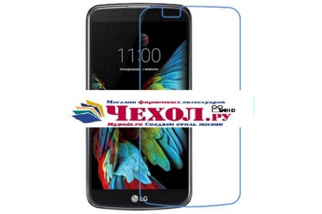 "Фирменная оригинальная защитная пленка для телефона LG K10/ К10 LTE K410 / M2 5.3""  глянцевая"