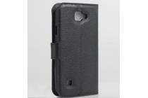 """Фирменный чехол-книжка из качественной импортной кожи с мульти-подставкой застёжкой и визитницей для ЛДжи К3 ЛТЕ К100ДС / ЛГ ЛС450 4.5"""" черный"""