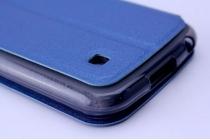 """Фирменный оригинальный чехол-книжка для LG K3 LTE K100DS / LG LS450 4.5"""" синий кожаный с окошком для входящих вызовов"""