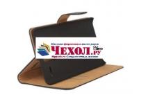 Фирменный чехол-книжка из качественной импортной кожи с мульти-подставкой застёжкой и визитницей для Лджи К4 К120Е/К 130 Е черный