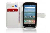 """Фирменный чехол-книжка для LG K4 K120E / K130E / Zone 3 (vs425) 4.5"""" с визитницей и мультиподставкой белый кожаный"""