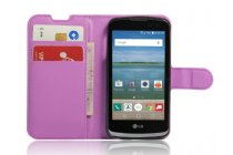 """Фирменный чехол-книжка для LG K4 K120E / K130E / Zone 3 (vs425) 4.5"""" с визитницей и мультиподставкой фиолетовый кожаный"""