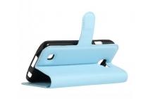 """Фирменный чехол-книжка для LG K4 K120E / K130E / Zone 3 (vs425) 4.5"""" с визитницей и мультиподставкой голубой кожаный"""