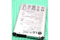 "Фирменная аккумуляторная батарея BL-49JH 1940 mah для телефона LG K4 K120E / K130E / Zone 3 (vs425) 4.5"" + гарантия"