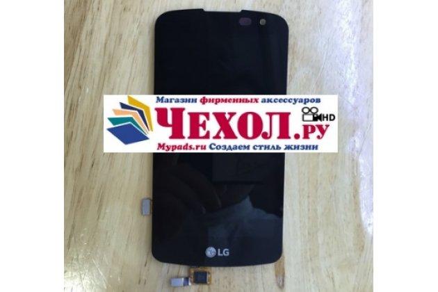 Фирменный LCD-ЖК-сенсорный дисплей-экран-стекло с тачскрином на телефон LG K4 K120E черный