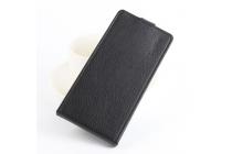 """Фирменный вертикальный откидной чехол-флип для LG K4 K120E / K130E / Zone 3 (vs425) 4.5"""" черный"""