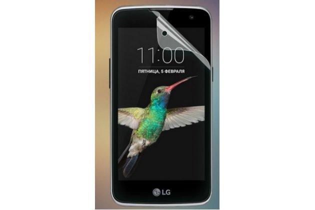 """Фирменная оригинальная защитная пленка для телефона LG K4 K120E / K130E / Zone 3 (vs425) 4.5"""" глянцевая"""