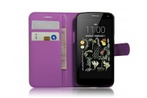 """Фирменный чехол-книжка для LG K5 / Q6 (X220ds) 5.0"""" с визитницей и мультиподставкой фиолетовый кожаный"""