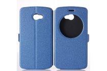 """Фирменный оригинальный чехол-книжка для LG K5 / Q6 (X220ds) 5.0"""" синий с окошком для входящих вызовов водоотталкивающий"""