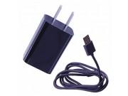 Фирменное оригинальное зарядное устройство от сети для телефона LG K5 / Q6 (X220ds) 5.0