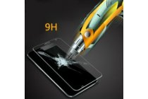 """Фирменное защитное закалённое противоударное стекло премиум-класса из качественного японского материала с олеофобным покрытием для телефона LG K5 / Q6 (X220ds) 5.0"""""""