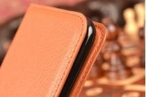 """Фирменный чехол-книжка из качественной импортной кожи с подставкой застёжкой и визитницей для Лджи Трибут 5 / LG Tribute 5 / LG K7/ M1 5.0""""  коричневый"""