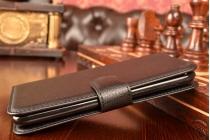 """Фирменный чехол-книжка из качественной импортной кожи с подставкой застёжкой и визитницей для Лджи Трибут 5 / LG Tribute 5 / LG K7/ M1 5.0"""" черный"""