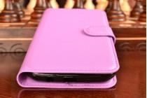 """Фирменный чехол-книжка из качественной импортной кожи с подставкой застёжкой и визитницей для Лджи Трибут 5 / LG Tribute 5 / LG K7/ M1 5.0"""" фиолетовый"""