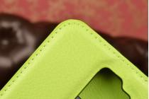 """Фирменный чехол-книжка из качественной импортной кожи с подставкой застёжкой и визитницей для Лджи Трибут 5 / LG Tribute 5 / LG K7/ M1 5.0""""  зеленый"""