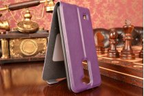 Фирменный вертикальный откидной ультра-тонкий чехол-флип для LG Tribute 5 / LG K7/ M1 (X210DS) Dual Sim 5.0 фиолетовый