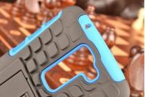 Противоударный усиленный ударопрочный фирменный чехол-бампер-пенал для LG Tribute 5 / LG K7/ M1 5.0 синий