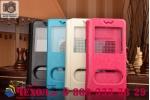 Чехол-футляр для LG K7 с окошком для входящих вызовов и свайпом из импортной кожи. Цвет в ассортименте