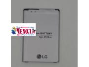 Фирменная аккумуляторная батарея BL-46ZH 2125mah на телефон LG Tribute 5 / LG K7/ M1 (X210DS) Dual Sim 5.0 + и..