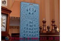 """Фирменный роскошный эксклюзивный чехол с объёмным 3D изображением рельефа кожи крокодила синий для LG Tribute 5 / LG K7/ M1 5.0"""". Только в нашем магазине. Количество ограничено"""