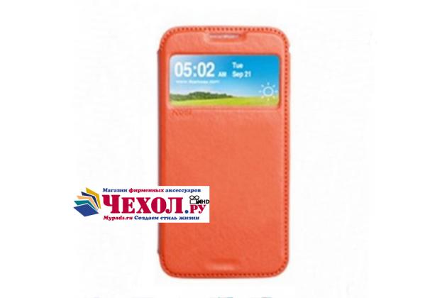 """Фирменный оригинальный чехол-книжка для LG K8 K350N/ K350E 5.0"""" оранжевый кожаный с окошком для входящих вызовов"""