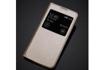 """Фирменный оригинальный чехол-книжка для LG K8 K350N/ K350E 5.0"""" золотой с окошком для входящих вызовов водоотталкивающий"""