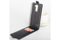 """Фирменный оригинальный вертикальный откидной чехол-флип для LG K8 K350N/ K350E 5.0"""" черный из качественной импортной кожи """"Prestige"""" Италия"""