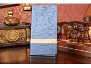 Фирменный чехол-книжка для LG K8 K350N/ K350E синий с золотой полосой водоотталкивающий..