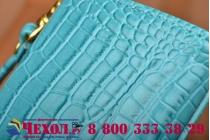 Фирменный роскошный эксклюзивный чехол-клатч/портмоне/сумочка/кошелек из лаковой кожи крокодила для телефона LG K8. Только в нашем магазине. Количество ограничено