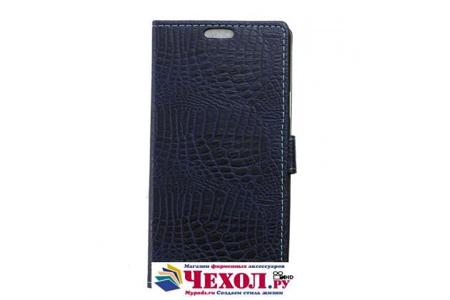 """Чехол-книжка для LG K8 K350N/ K350E 5.0"""" кожа крокодила синий"""