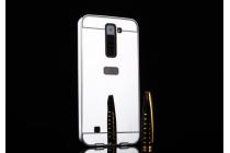 """Фирменная металлическая задняя панель-крышка-накладка из тончайшего облегченного авиационного алюминия для LG K8 K350N/ K350E 5.0"""" серебристая"""