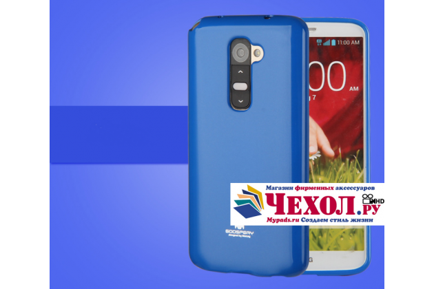 """Фирменная ультра-тонкая полимерная из глянцевого блестящего """"мармеладного"""" силикона задняя панель-чехол-накладка для LG K8 K350N/ K350E 5.0"""" синяя"""
