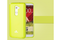 """Фирменная ультра-тонкая полимерная из глянцевого блестящего """"мармеладного"""" силикона задняя панель-чехол-накладка для LG K8 K350N/ K350E 5.0"""" зеленая"""