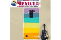"""Фирменная ультра-тонкая полимерная из мягкого качественного силикона задняя панель-чехол-накладка для LG K8 K350N/ K350E 5.0""""  тематика """"все цвета радуги"""""""