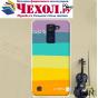 Фирменная ультра-тонкая полимерная из мягкого качественного силикона задняя панель-чехол-накладка для LG K8 K3..