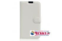 """Фирменный чехол-книжка для LG K8 K350N/ K350E 5.0"""" с визитницей и мультиподставкой белый кожаный"""