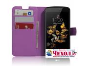 Фирменный чехол-книжка для LG K8 K350N/ K350E 5.0