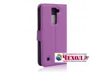 """Фирменный чехол-книжка для LG K8 K350N/ K350E 5.0"""" с визитницей и мультиподставкой фиолетовый кожаный"""