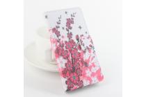 """Фирменный уникальный необычный чехол-книжка для LG K8 K350N/ K350E 5.0"""" """"тематика цветок Сакуры"""""""
